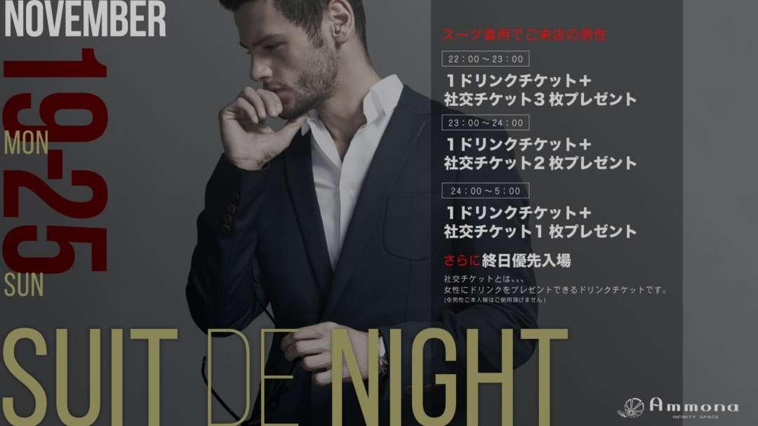 SUIT DE NIGHT