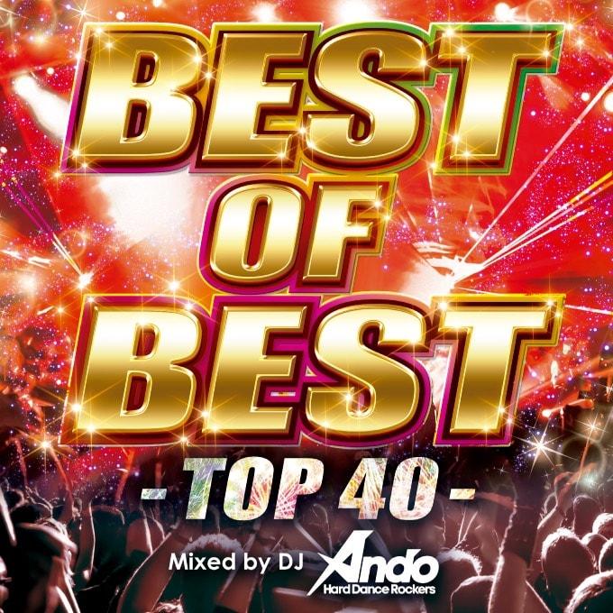 BEST OF BEST -TOP 40-