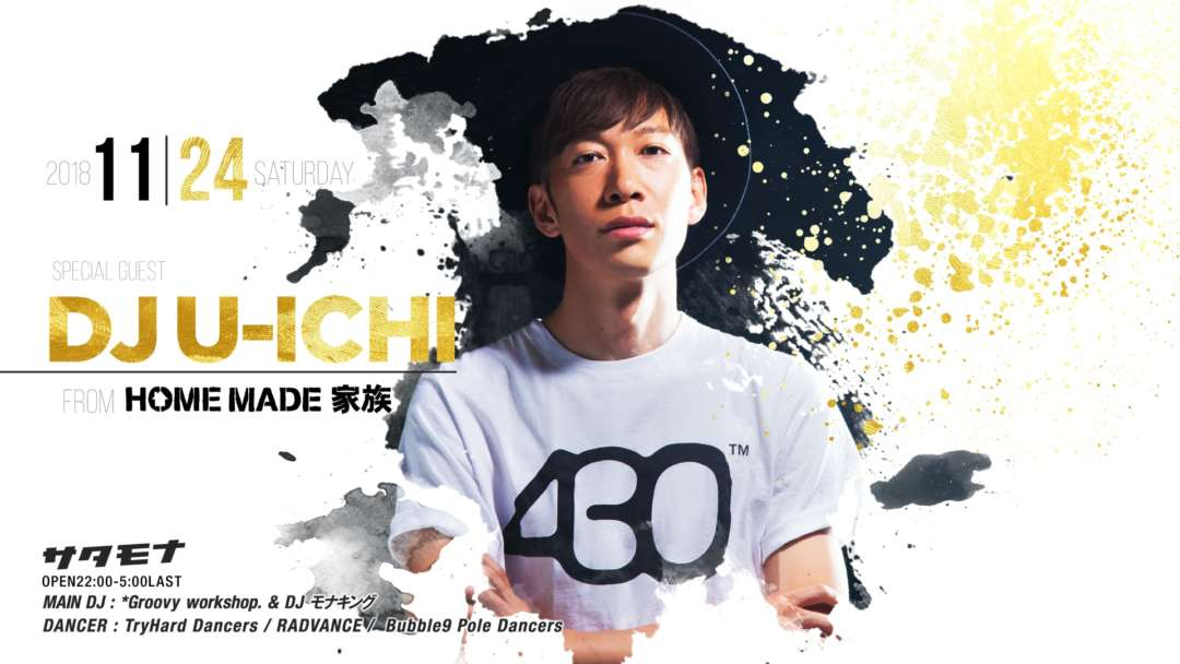 SPECIAL GUEST : DJ U-ICHI