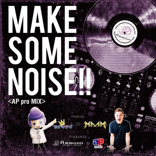 MAKE SOME NOISE!!