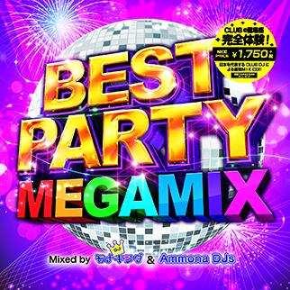 BEST PARTY MEGAMIX