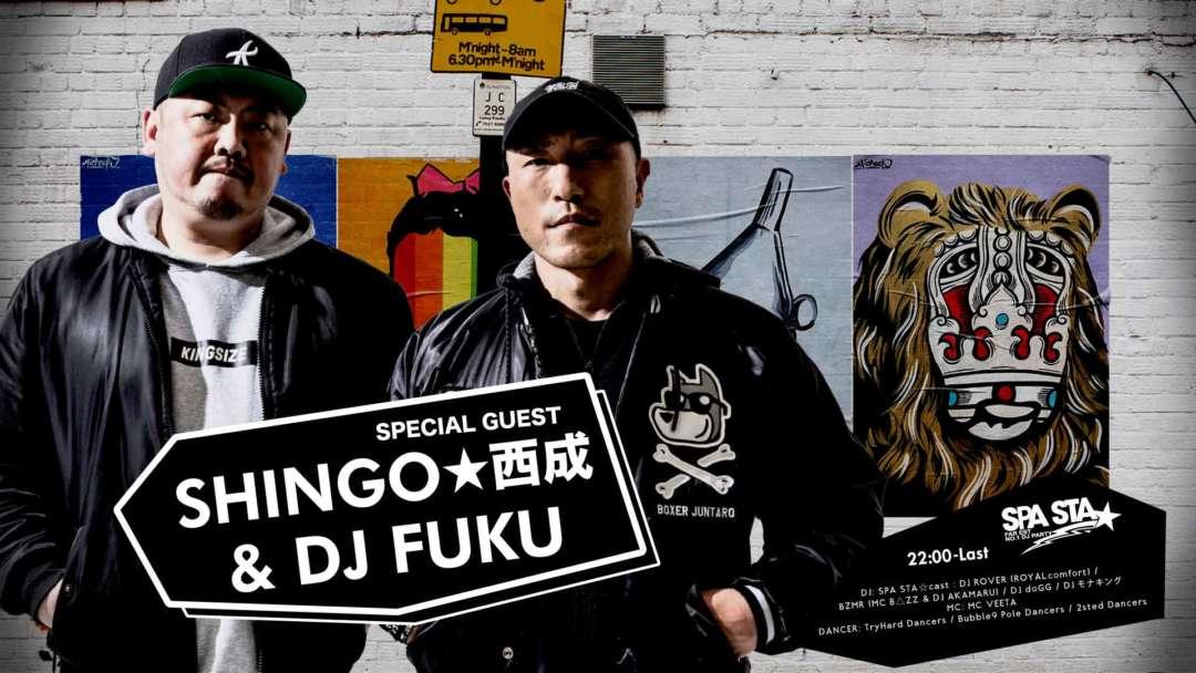 SHINGO★西成 & DJ FUKU
