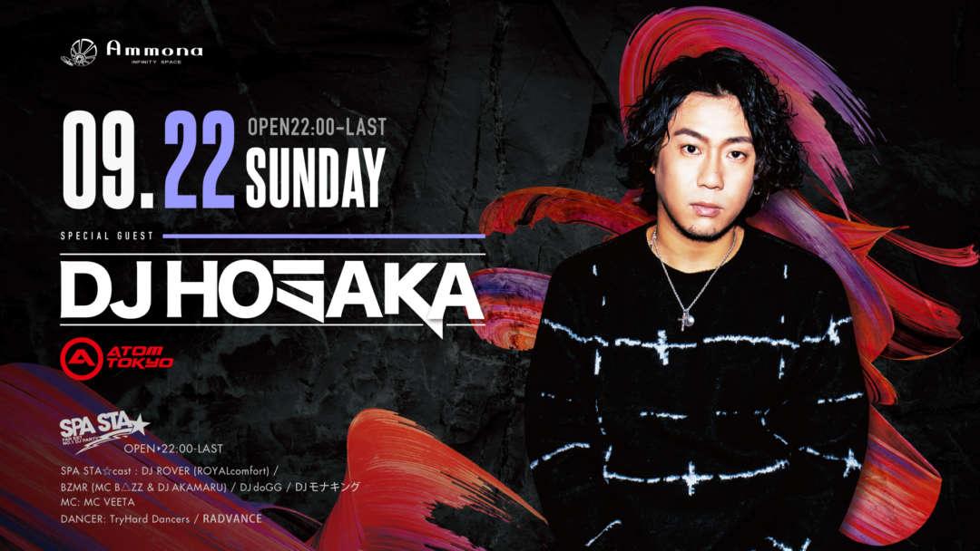 SPECIAL GUEST : DJ HOSAKA from ATOM TOKYO