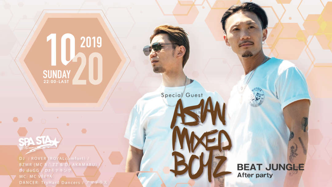 SPECIAL GUEST : Asian Mixed Boyz - BEAT JUNGLE Aftre Party -