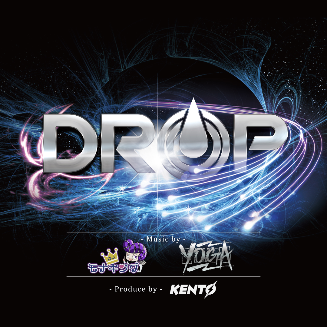 DROP feat.YOGA