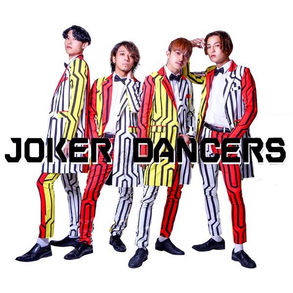 JOKER Dancers