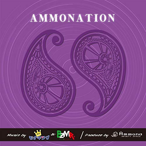 Ammonation