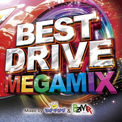 BEST DRIVE MEGAMIX