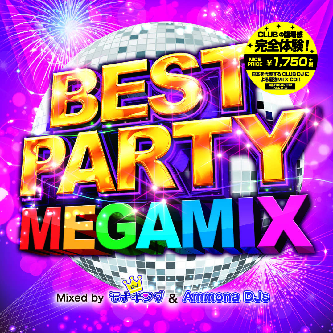 BEST PARTY MEGAMIX
