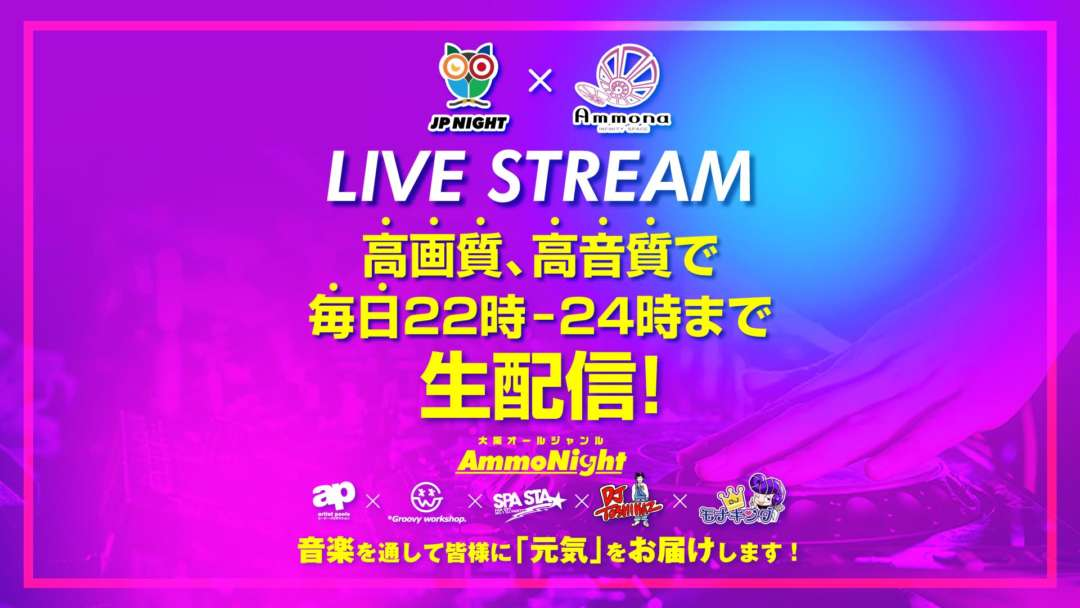 JP NIGHT LIVE STREAM