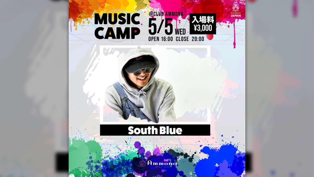 MUSIC CAMP SPECIAL GUEST : South Blue